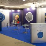 TFWE - Tax Free World Exhibition - Cannes - Palais des Festivals - Princesse Marina de Bourbon